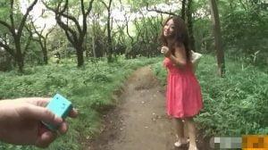 鈴木さとみチャンと公園でリモコンローターお散歩デートやで♪